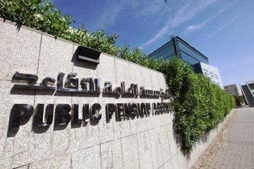 التقاعد تحقق التكامل المعلوماتي مع أكثر من 140 جهة حكومية