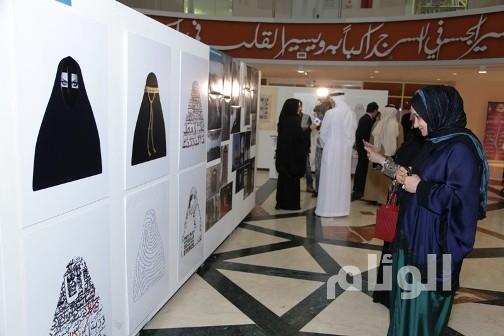 فتاة سعودية تشارك في مسابقة فن الأزياء بأمريكا