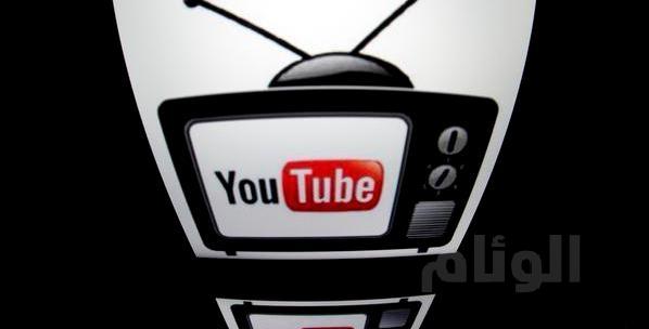 """""""يوتيوب"""" يقلل الإعلانات المزعجة بخاصية جديدة"""