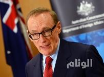 الحكومة الأسترالية تعترف..السجين«أكس»عمل لصالح حكومة إسرائيل