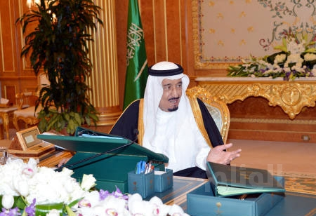مجلس الوزراء يقرر تعديل نظام خدمة الضباط والأفراد