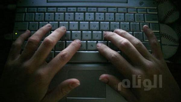تعليق عمل شبكة بريد إلكتروني بالبنتاجون بعد نشاط مريب