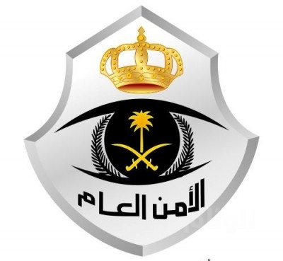 دوريات الأمن تضبط متهما بحوزته مسكرا بالقصيم