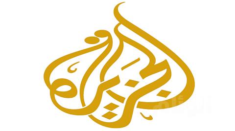 مؤتمر دولي في نواكشوط يطرد موفد الجزيرة القطرية