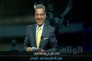 سوداني  يفوز بمليون دولار في مسابقة الحلم على MBC