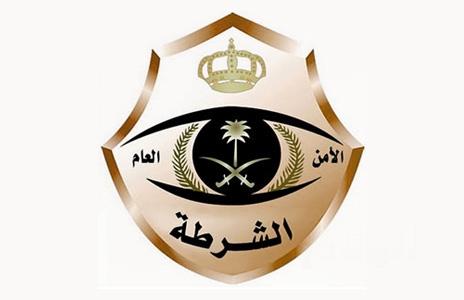 شرطة الرياض تضبط تشكيل عصابي تخصص في جرائم السرقة