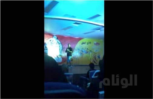 بالفيديو : مشارك بنادي جدة للكوميديا يثير استياء مرتادي «يوتيوب»