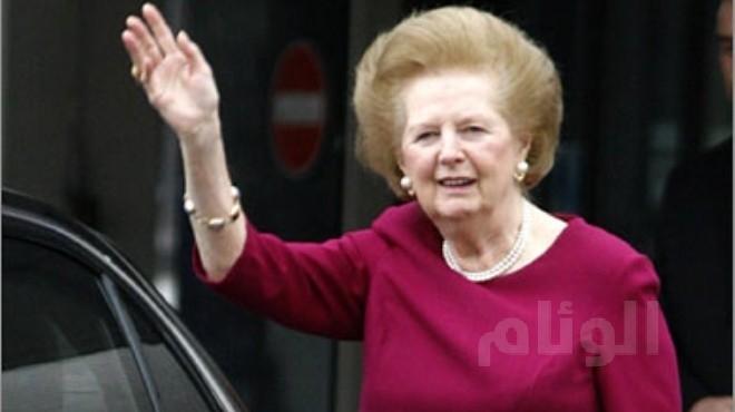 بريطانيا تعلن عن جنازة رسمية لـ  «مارجريت تاتشر»