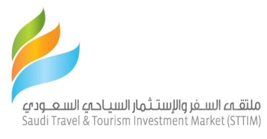 توقع نمو الاستثمارات السياحية المحلية بمعدل 6.9% سنوياً