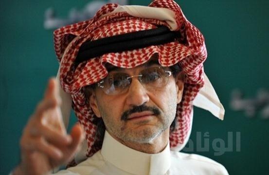 الأمير الوليد يتصدر قائمة أكثر «50» شخصية عربية تأثيراً لعام 2013