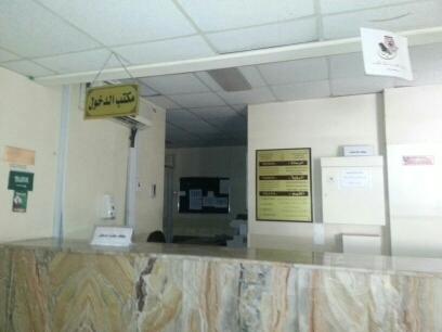 فوضى وارتباك مستشفى رابغ img-20130405-wa0021.jpg