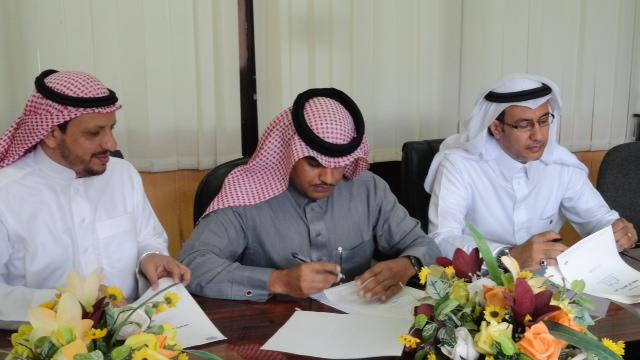 اتفاقية تعاون لتنظيم ملتقى الباحة الأول للإعلاميين