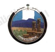 """""""أمانة الباحة"""" تصادر 500 نوع من مكاييج وبودرات وشامبوهات منتهية الصلاحية"""