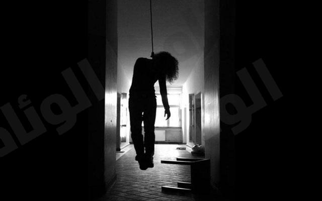 انتحار.jpg