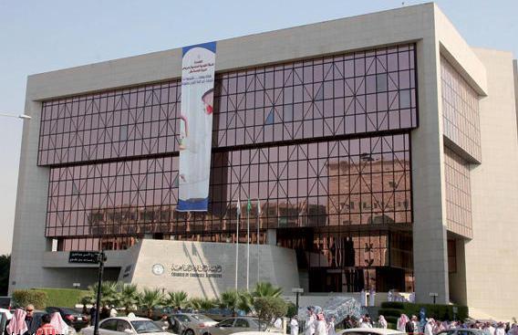 مركز التدريب بغرفة الرياض يطرح«772»وظيفة بالقطاع الخاص للشباب والشابات