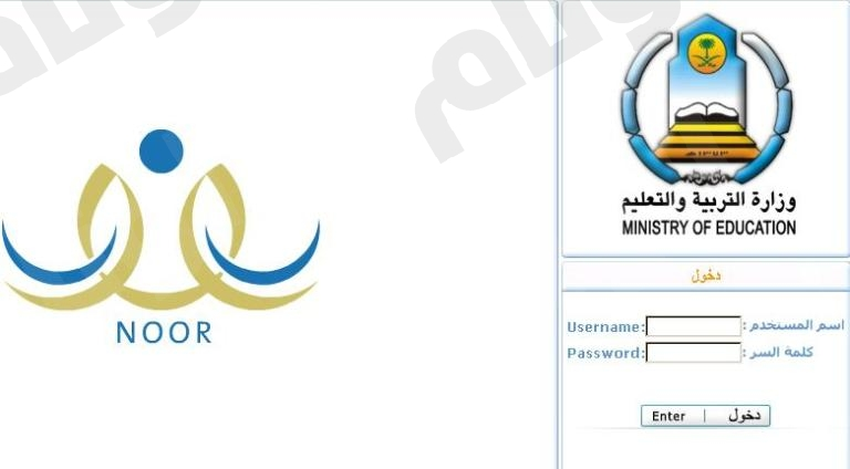 """""""تعليم الرياض"""" يفعل الخدمات الإلكترونية للنقل المدرسي في نظام نور"""