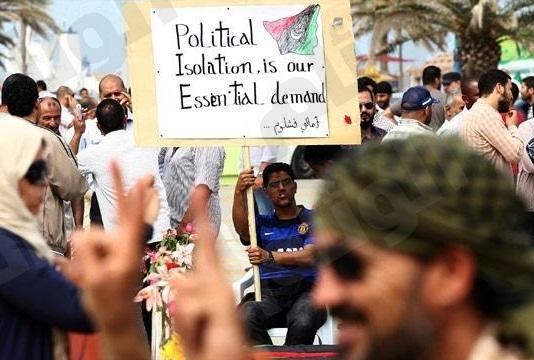 مقبرة جماعية جديدة تفجر احتجاجات واسعة النطاق في ليبيا
