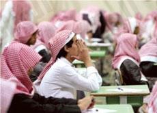 «2500» طالب سعودي يرسمون أكبر لوحة لشعاري المملكة واليابان