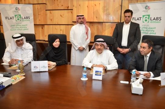 تدشين أول مسرعة اعمال خاصة للشركات الناشئة في المملكة