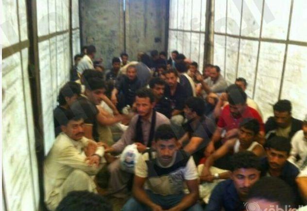 القبض على 76 من مخالفي أنظمة الإقامة بجازان