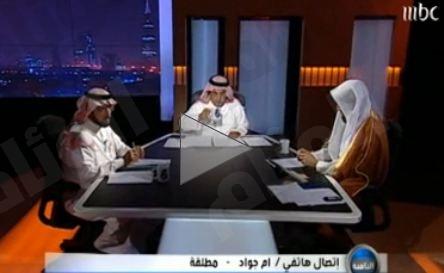 """سعودي يستبدل إسم طفله """"جواد"""" إلى """"محمد"""" بعد 10 سنوات عناد في طليقته"""