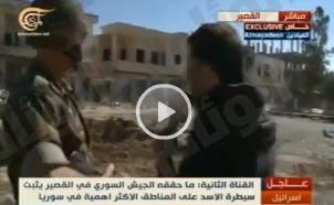 """المعارضة السورية تنسحب من """"القصير"""".. بعد """"مذبحة"""".. وإيران تهنئ الأسد"""