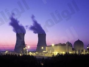 تسرب ثاني أكسيد الكربون يستدعي إخلاء محطة للطاقة النووية في بنسلفانيا