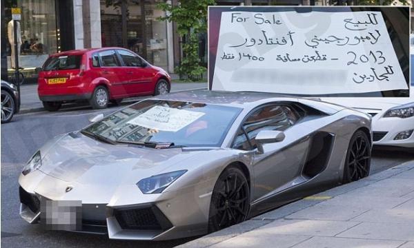 """إعلان بـ""""العربية"""" عن بيع سيارة """"لامبورجيني"""" يستفز صحيفة بريطانية"""