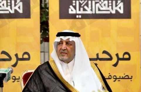 خالد الفيصل يطلق مركز عكاظ لدراسات الشعر في ذي القعدة