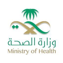 «صحة المدينة»: وظائف شاغرة على بند المستخدمين