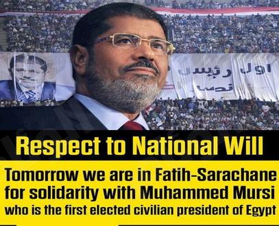 أردوغان يتضامن مع مرسي بتدوينة في فيس بوك