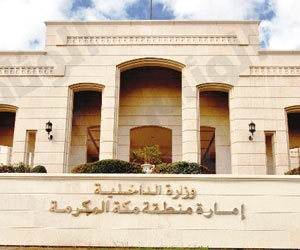 إمارة مكة توجه بإيقاف أوامر بالتسهيل لشخصيات بدخول مكة للحج