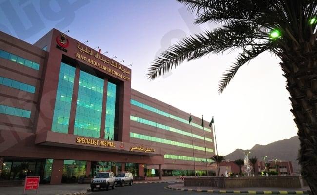 تأسيس مركز طبي