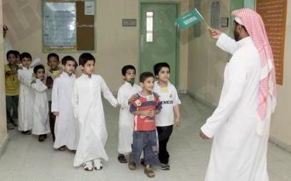 «تعليم الرياض» يحصر الطلاب المستجدين المحتاجين المستحقين لدعم تكافل