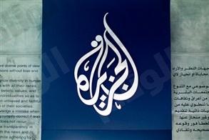 الأمن المصري يداهم مكتب «الجزيرة» ويصادر أجهزة البث