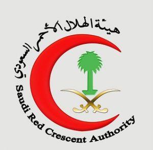 «الهلال» و«الصليب الأحمر»يشرفان على اتصالات بين معتقلين في «غوانتناموا» وأسرهم