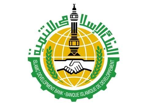 توفر وظائف إدارية شاغرة في البنك الإسلامي للتنمية بجدة