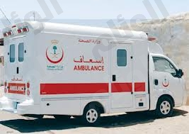 إصابة «10» معلمات وأطفالهن في حادث مروري بظهران الجنوب