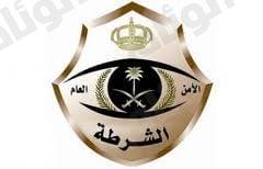 شرطة مكة: لاصحة لسرقة جهاز صراف في جدة