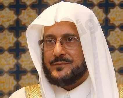 آل الشيخ : تنصتوا على مكالماتي واحتسبّوا علي ..والإعلام ظلمني