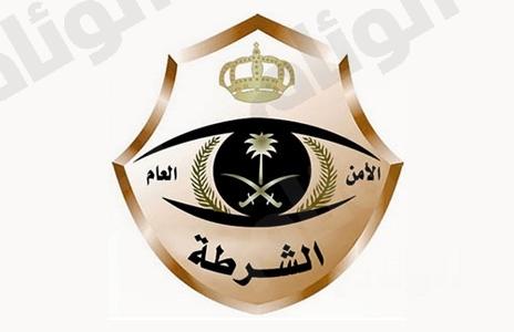 شرطة الرياض تضبط مواطنا اعتدى على عامل نظافة وافد
