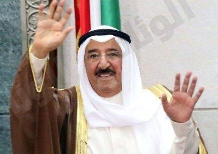 """أمير الكويت يتكفل بكافة مصاريف بطولة """"خليجي 23"""""""