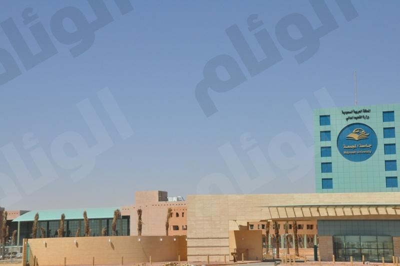 «استبيان جنسي» خادش للحياء يوزع على منسوبات جامعة المجمعة