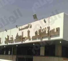 27 حالة إسعافية تستنفر طوارئ مستشفى الملك خالد في حائل