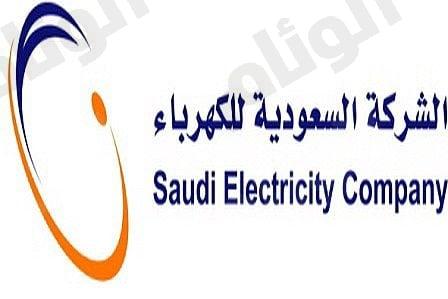 """""""السعودية للكهرباء"""" توقع اتفاقيتي تعاون لدعم ورعاية أنشطة جمعيتي البر الخيرية بمستورة ومغينية"""