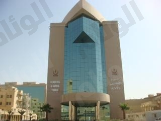 مدينة الملك سعود الطبية تحقق unnamed-7.jpg