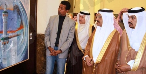 إفتتاح المعرض الدولي للفن الإسلامي المعاصر بالمدينة
