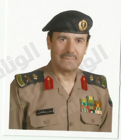 تعيين اللواء«سليمان العمرو» مديراً عاماً للدفاع المدني