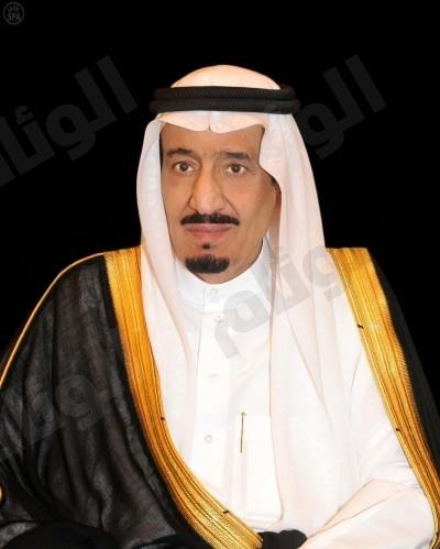 أوامر ملكية: تعيين الأمير محمد بن نايف ولياً للعهد و الأمير محمد بن سلمان ولياً لولي العهد