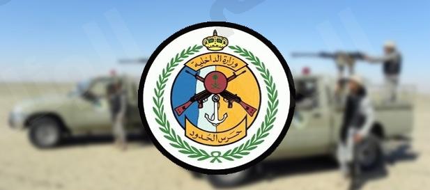 حرس حدود جازان يحبط تهريب 107 قطع سلاح و133 كيلوجرام حشيش في اقل من 15 يوم